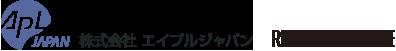 株式会社エイプルジャパン[システム開発・ソフトウェア開発などシステムインテグレーションのことならエイプルジャパン]